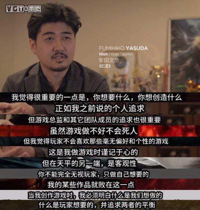 日本游戏监督开发者:什么是日本游戏?