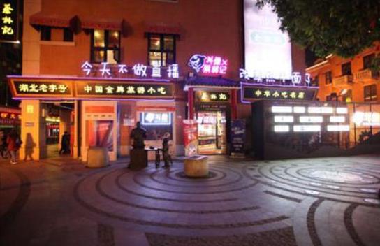 斗鱼TV综合发展 全方位打造新型直播平台