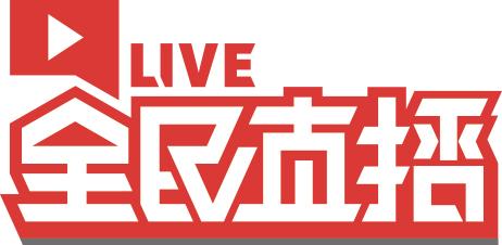 2018ChinaJoy电子竞技大赛火热开赛