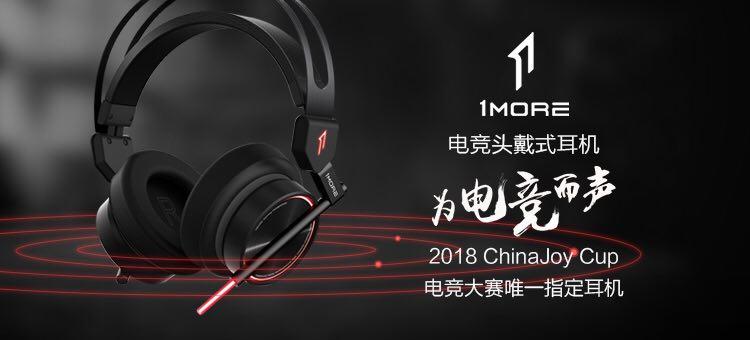 2018ChinaJoy电子竞技大赛披荆斩棘,竞无止界