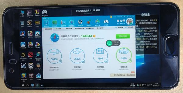 达龙云电脑确认亮相2018 ChinaJoyBTOB展区