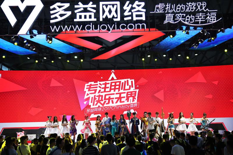 践行游戏奋斗者品牌战略!多益网络确认参展Chinajoy2018BTOC