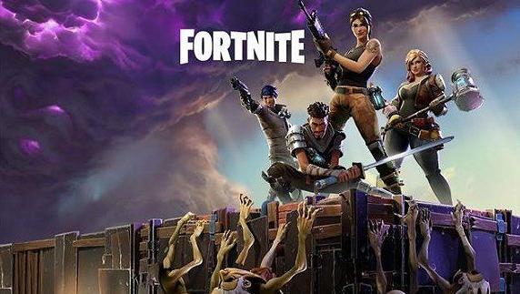 爆款游戏《堡垒之夜》会成功迈向电竞化吗?