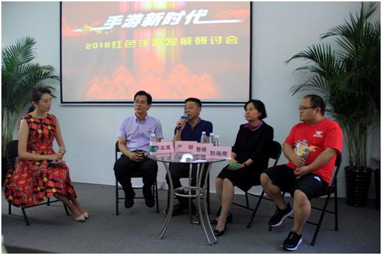 全国首场红色IP手游研讨会召开,《亮剑》手游被看好
