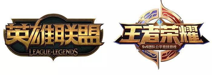 2018ChinaJoy电子竞技大赛三明赛区B组决出胜负
