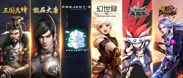 星辉游戏品牌战略发布会:星原计划正式启动