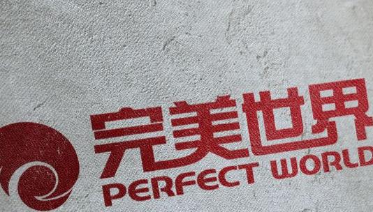 完美世界发布了关于与VALVE公司签署授权协议建立STEAM中国的公告