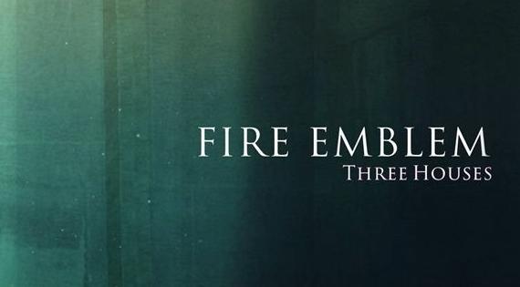任天堂2018 E3展 《任天堂明星大乱斗特别版》隆重登场