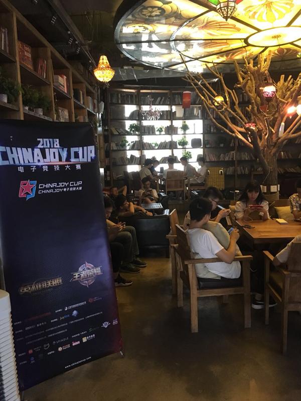 2018ChinaJoy电竞大赛南宁赛区首周战报