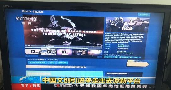 完美世界引进Steam平台:中国游戏走出去引进来