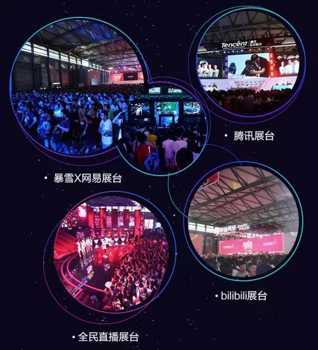 终极开票预告|2018 ChinaJoy 6月18日上午10:00准时开票,三番秒杀嗨爆夏日,手慢无!