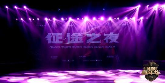 首届征途嘉年华7月7日盛大开幕 瓜分3亿福利