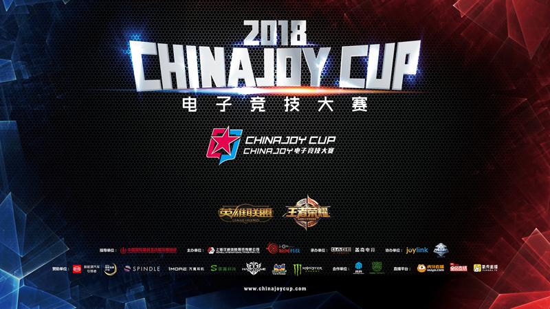 2018ChinaJoy电竞女神大赛正式开幕!