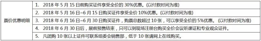 蓝港游戏CEO陈浩即将亮相2018全球游戏产业峰会