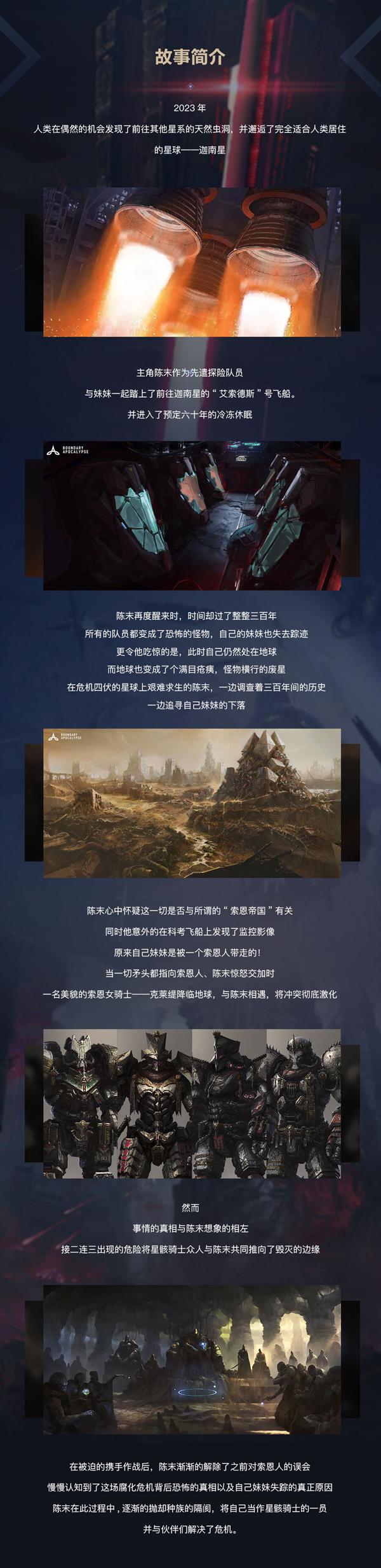 杭州黑岩网络将在2018 WMGC再续精彩