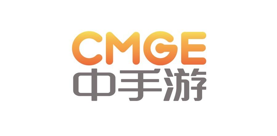 中手游确认参展2018 WMGC,将携旗下多款重磅新品出席
