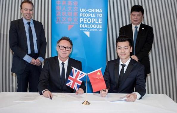 小霸王正式公布首款中文独占游戏 尝试进军电竞领域