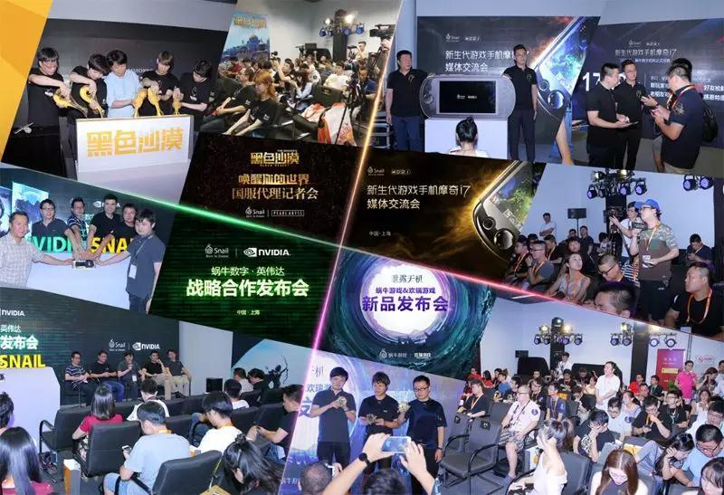 虚拟世界探索不止,蜗牛数字确认参展2018年ChinaJoy BTOC