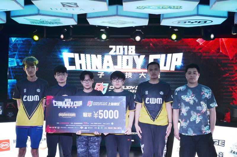 2018ChinaJoy电竞大赛上海总决赛完美收官