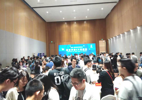 2018国际游戏商务大会(夏季):IGBC游茶对接会厂商路演、1对1洽谈招募中