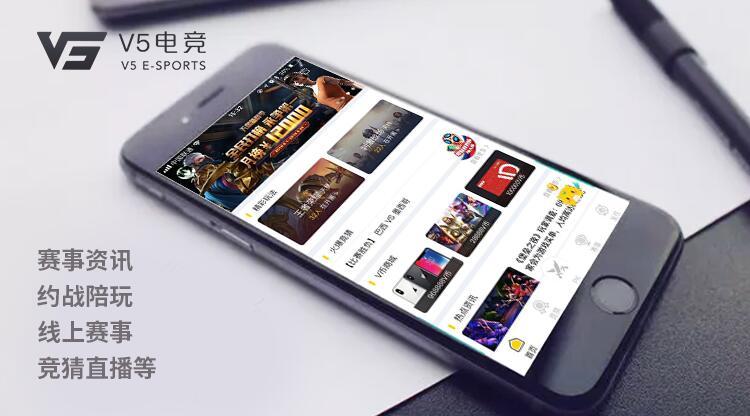 荣耀电竞(广州)网络科技有限公司将于2018年ChinaJoy BTOC展区精彩亮相