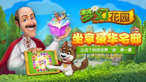 让快乐更有价值,乐逗游戏2018ChinaJoy再续精彩