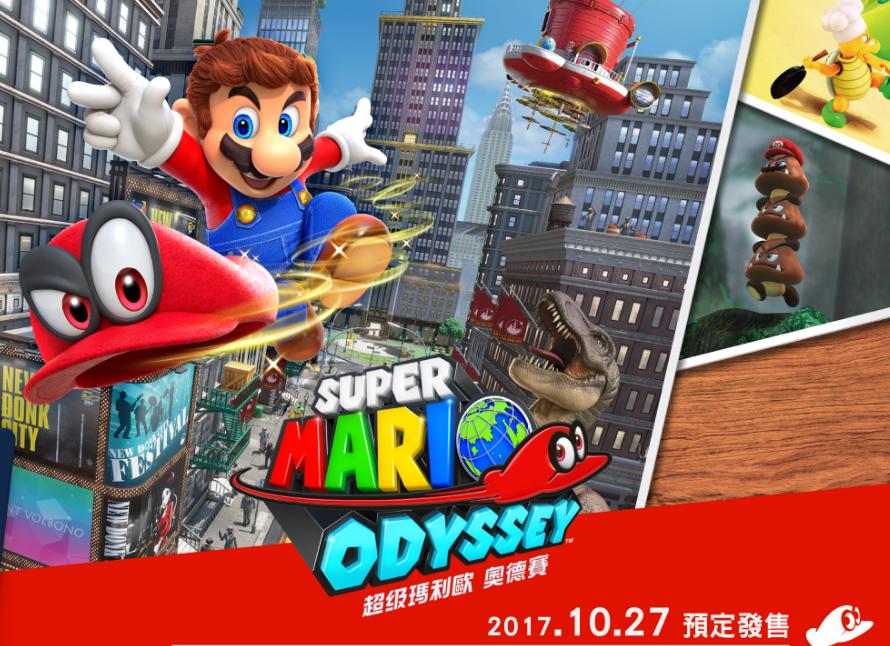 任天堂最新季度财报公布Switch平台最畅销11款游戏