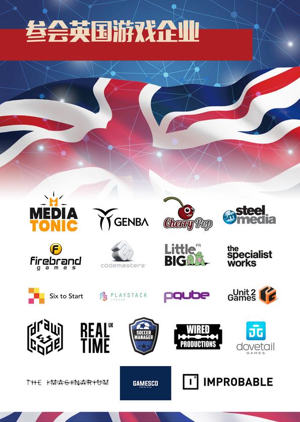 2018国际游戏商务大会8月2日即开 免费入场
