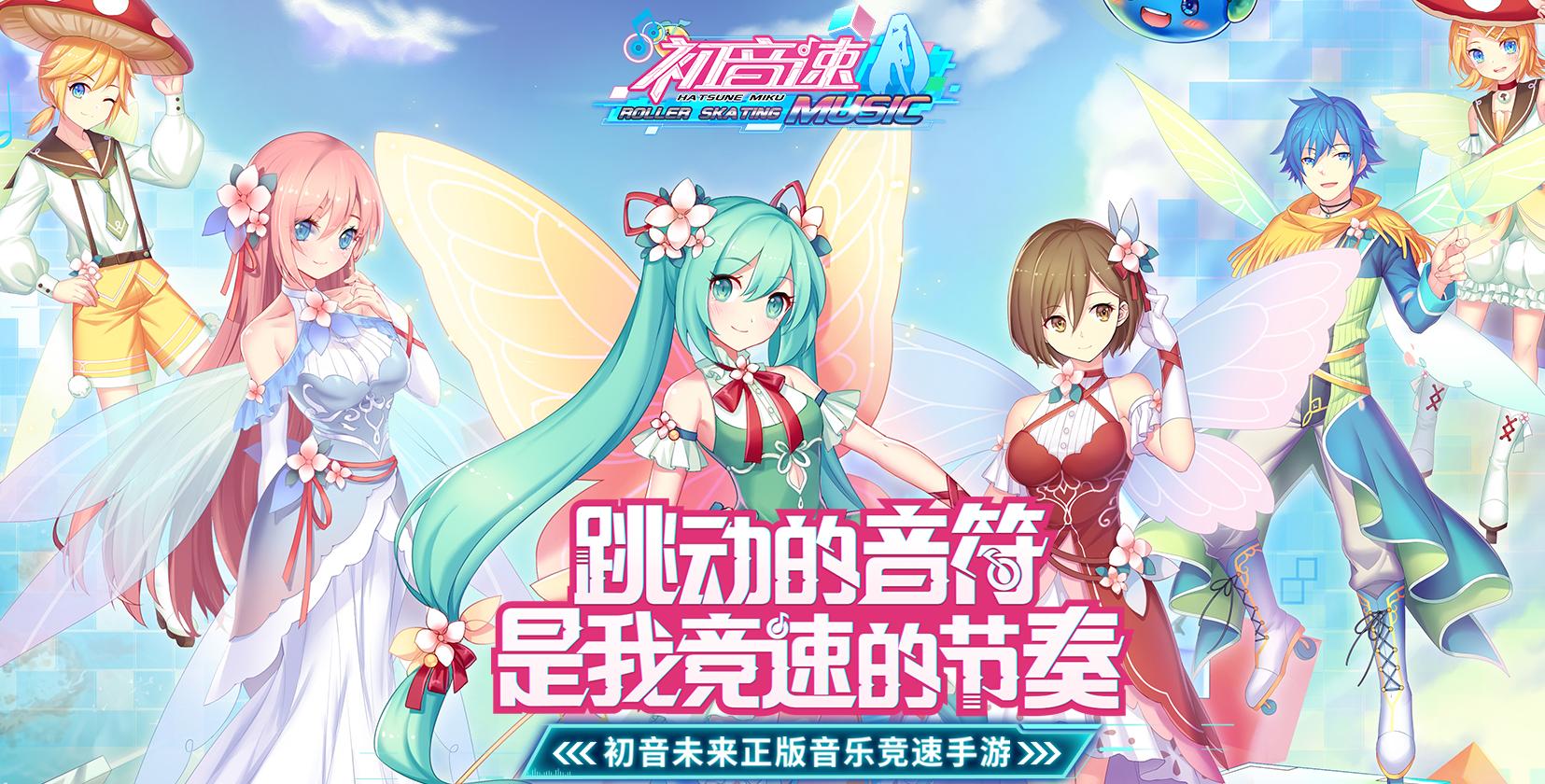中国杭州云创大会:网易积极探索AR游戏方向