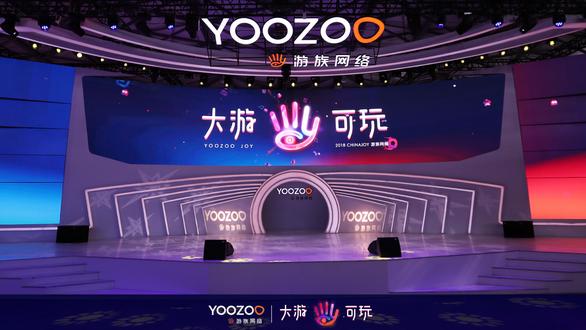 2018 ChinaJoy 游族豪华展台让你大游可玩