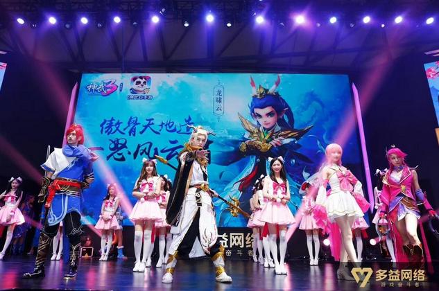 2018 Chinajoy精彩盘点:多益网络展台美女Coser大饱眼福