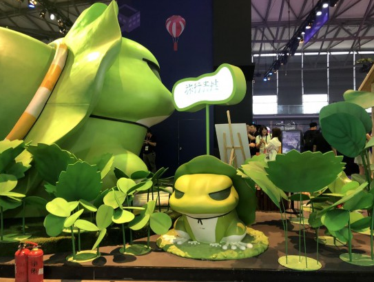 2018 ChinaJoy旅行青蛙首度亮相开启中国之旅