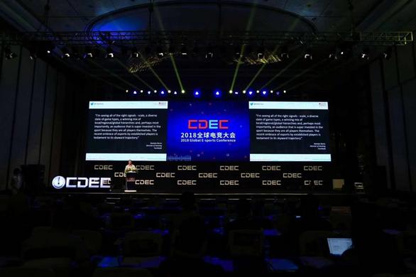 电竞产业迎来爆发点 恒一文化致力于电竞教育发展