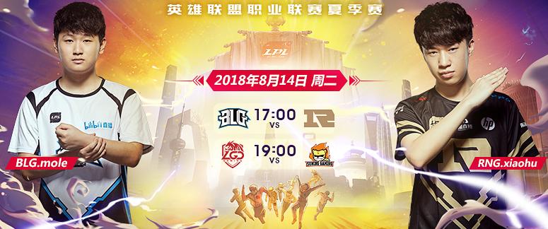 腾讯电竞高级品牌经理杨瑞:电竞入亚未来五年的黄金趋势
