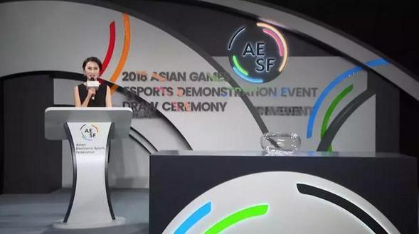 契机?电子竞技入亚运会表演赛的意义