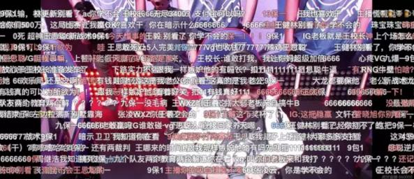 由王思聪以职业选手身份参加职业比赛现象引发思考