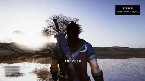 2018年国产单机游戏的复兴之路