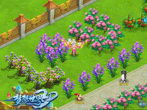多益网络《梦想世界3D》入选中国原创精品游戏出版工程