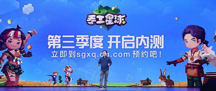 腾讯合作乐高再推神秘游戏 加大入局沙盒游戏市场