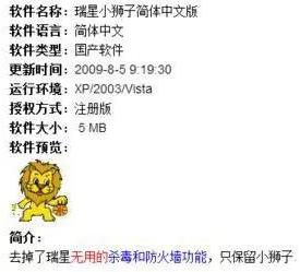 QQ宠物正式宣布停运,但是虚拟宠物依然存在