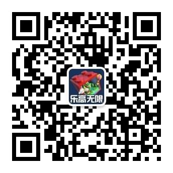 腾讯携手乐高推出3D沙盒游戏大作《乐高®无限》