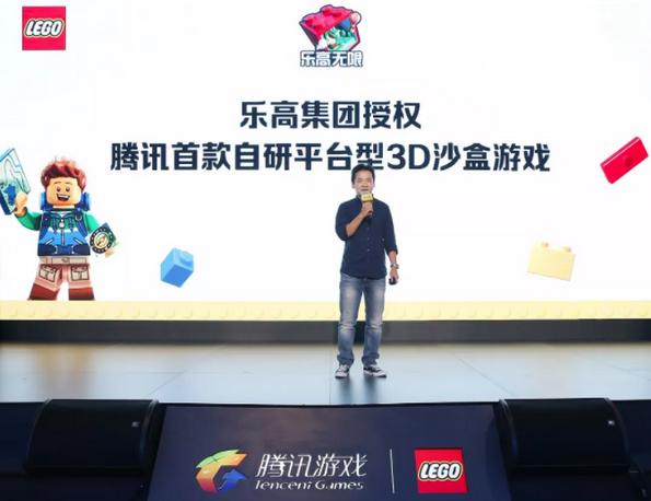 首款国内数字游戏《乐高®无限》开启沙盒新时代