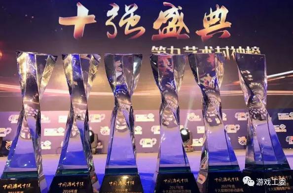 """2018年度中国""""游戏十强""""评选网络申报今日开启"""