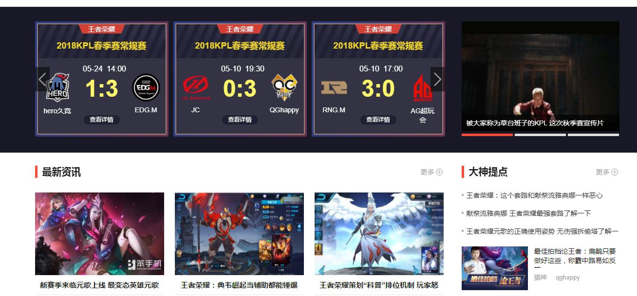"""笨手机游戏网参与角逐2018金翎奖""""玩家最喜爱的游戏综合媒体"""""""