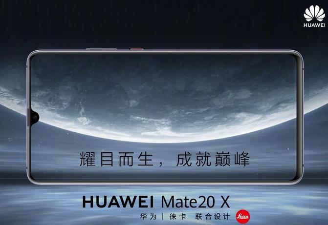 华为伦敦发布会公布新型游戏手机――掌上游戏机