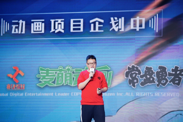 2018寒诀互娱品牌升级战略发布会于上海隆重举行