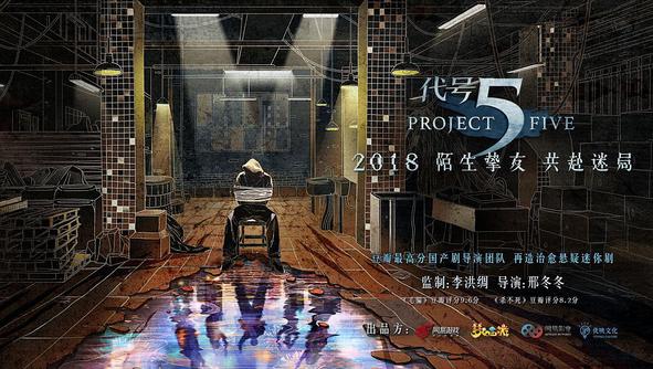 国民IP《梦幻西游》成为首部登陆央视的游戏动画片