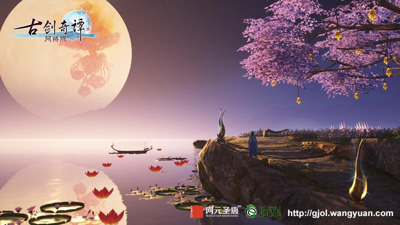 网元圣唐公司携《古剑奇谭网络版》角逐2018金翎奖