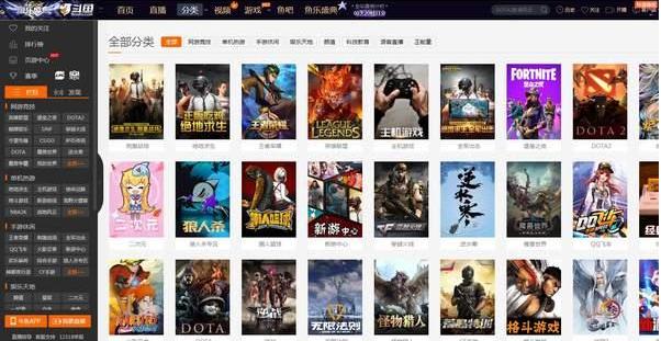 """斗鱼""""游戏+""""战略升级 全新IP斗鱼电竞开黑节盛大启动"""