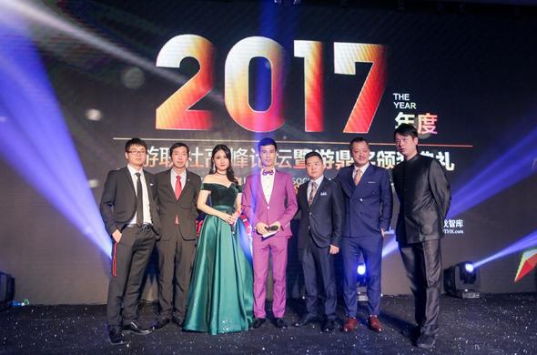 2018游联社高峰论坛暨游鼎奖颁奖典礼火热报名中
